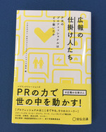 kakino_san3.jpgのサムネイル画像