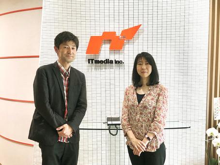 ITmedia_織茂氏2_2.jpg