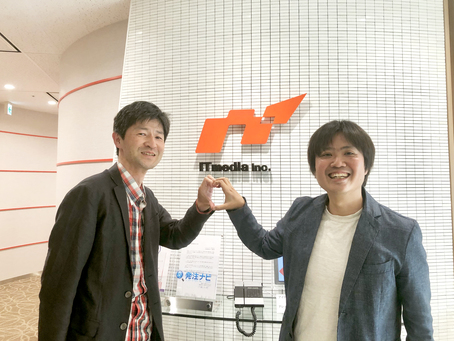ITmedia_織茂氏3.jpg